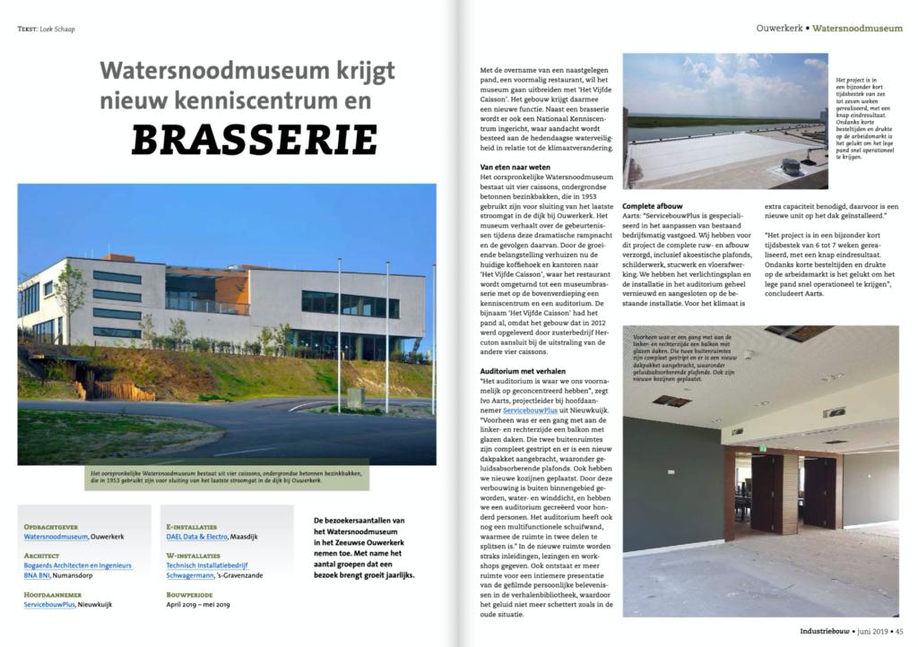 In de pers: Watersnoodmuseum krijgt nieuw kenniscentrum en brasserie